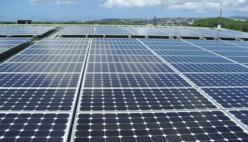 Énergie : La Caisse de dépôt et consignations met 17 milliards à Dagana
