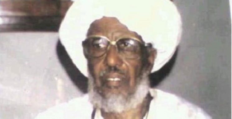 Nécrologie – Le khalife général des khadres Cheikh Bounana AIDARA n'est plus.