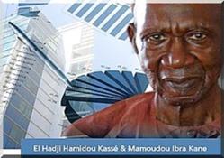 Décès de l'ancien ministre des Finances Mamoudou Touré