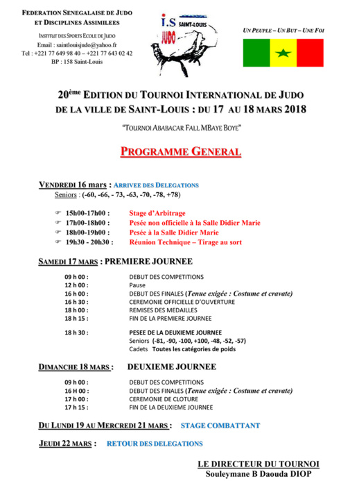 Le Tournoi International de Judo de Saint-Louis prévu du 17 et 18 mars 2018