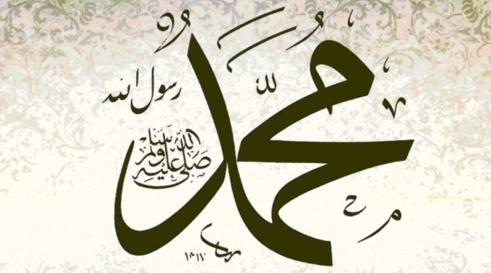 Mouhammad (PSL) ou le Sceau d'une suprématie immuable dans la symbiose temporo-spirituelle