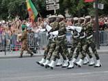 Communiqué: Remise de drapeau aux soldats du contingent 2011/1 au camp Deh Momar Gary de Dakar-Bango