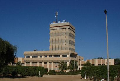 Ouverture d'un Institut polytechnique à l'Ugb pour l'année académique 2011-2012