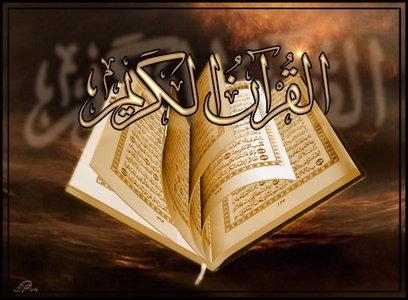 Saint-Louis - MAC : Des détenus récompensé pour leur maîtrise du Coran