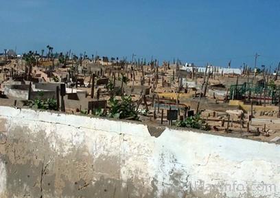 Saint-Louis endeuillée:  Serigne Abdou Lahat Seck n'est plus