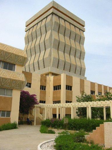 UGB: La psychose gagne le campus( lettre aux autorités)