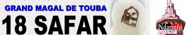 Le Magal de Touba 2013 en direct sur Ndar Info