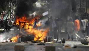 Dernière minute: La mairie de Tivaouane saccagée et mise en feu (radio)
