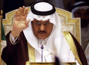 Dernière minute - Arabie Saoudite : Le prince héritier Nayef ben Abdel Aziz est décédé