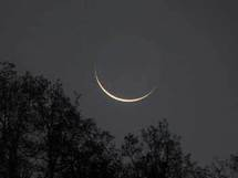 Korité: Demmarage de l'observation de la lune, ce vendredi