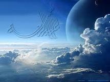 Fin du Ramadan 2012 : la date dévoilée ce soir