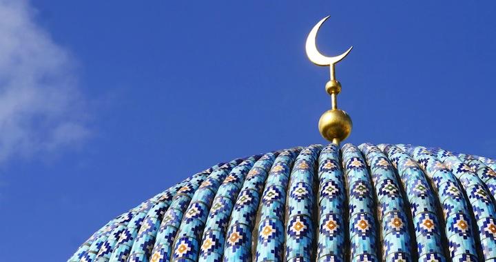 Le Dernier sermon du Prophète Mouhammad (PSL)