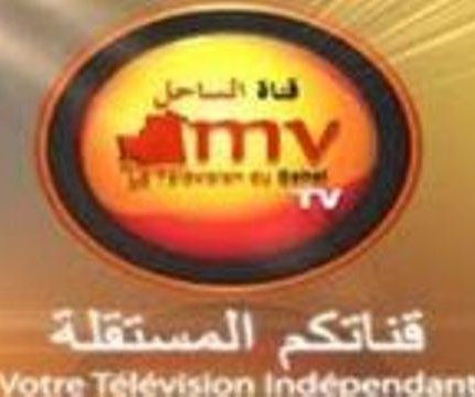 Inauguration de la première télévision privée en Mauritanie