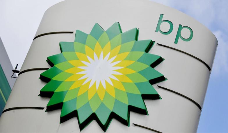 Signature d'un accord entre la Mauritanie et BP pour l'appui des activités environnementales