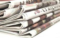 REVUE DE PRESSE SENEGAL: Aïda Ndiongue et Idrissa Seck font la Une des quotidiens.