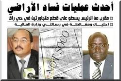 Mauritanie: Un proche du président Aziz au cœur d'une gabegie foncière