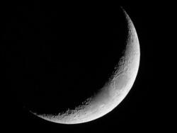 Religion : La lune aperçue à Rufisque.