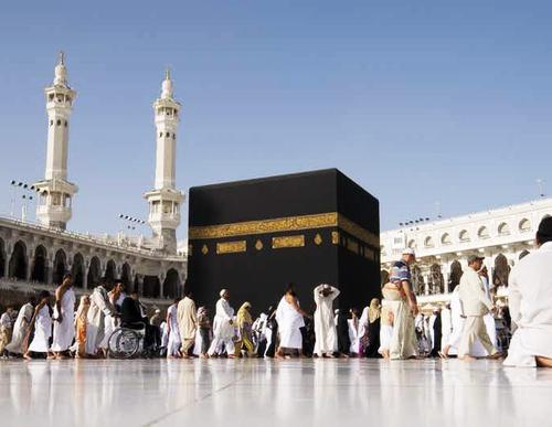 L'Arabie Saoudite décide de limiter le nombre de pèlerins cette année