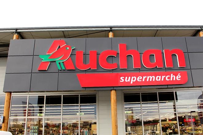 Après la révolte des commerçants : Auchan quitte Touba