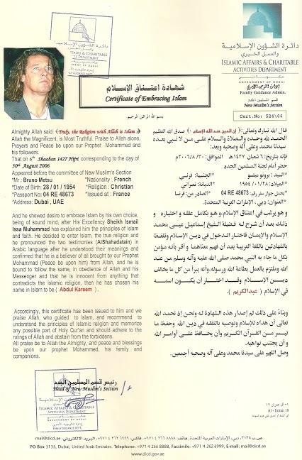 Document : Le certificat de conversion à l'Islam de Bruno Metsu, son enterrement prévu lundi à Yoff