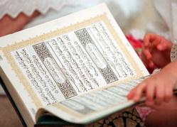 Coran :le saint-louisien Harouna Sow séléctionné pour un concours doté du Prix roi Abdel Aziz