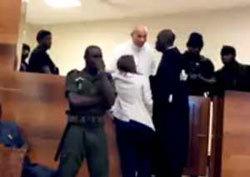 Procès Karim Wade : l'audience renvoyée à lundi