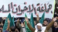 Égypte: la justice dissout l'aile politique des Frères musulmans