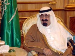 ARABIE SAOUDITE : Le roi Abdallah d'Arabie saoudite est mort.