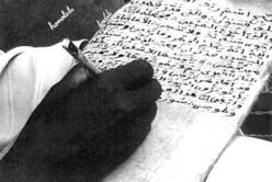 L'École classique(Daara),  l'École officielle et la modernité ! Par Mamadou Youry SALL (Chercheur-Enseignant à l'UGB)