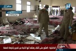 Image tirée de la chaîne de télévision d'Etat El-Ikhbariya diffusant, le 6 août 2015, les images des forces de sécurité saoudiennes en train d'inspecter le lieu de l'attaque perpétrée dans une mosquée, située au sein du quartier général des forces spéciales saoudiennes, à Abha. | HO / AFP