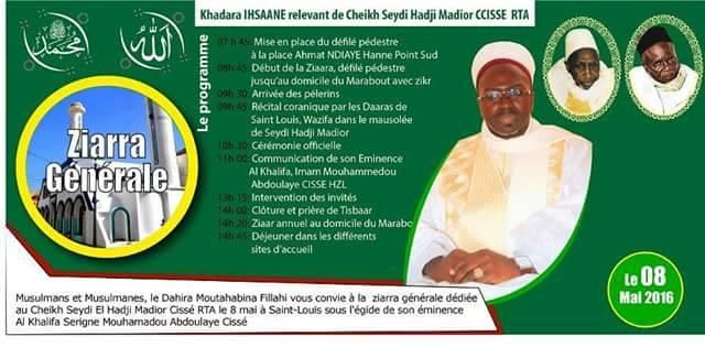 Saint-Louis : Ziarra générale Serigne El Hadji Madior Cissé, ce 08 Mai au quartier Sud.