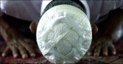 Les Nafilas du Mois de Ramadan.