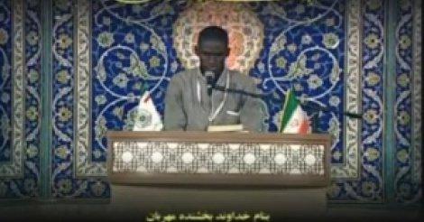 Un Sénégalais remporte le concours de récital de Coran en Iran