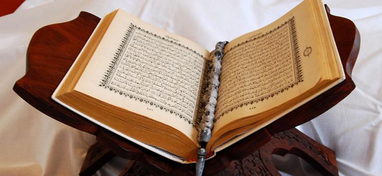 Malaisie : le Sénégal remporte le concours international de Coran.