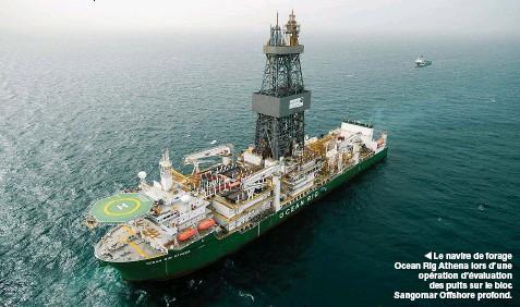 Sénégal: nouvelle découverte de gisements offshore au nord de Sangomar