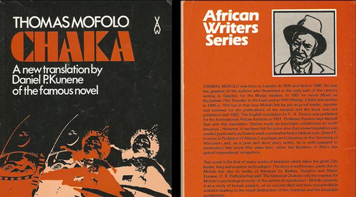 Littérature(s) en langues Africaines : Utopie ou réalité ? Par Louis CAMARA
