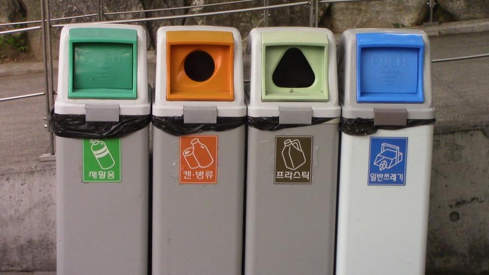 Gestion des déchets à Saint-Louis: quelques pistes de réflexion. Papa Demba CISSOKHO