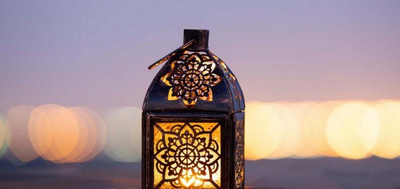 1440, la nouvelle année musulmane est arrivée