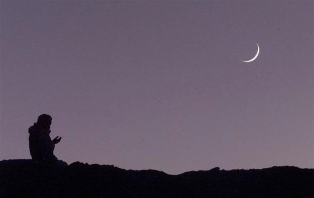 Saint-Louis : le croissant lunaire aperçu dans plusieurs endroits de la ville