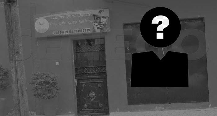Qui est cette fameuse femme au cœur du dossier contre Ousmane Sonko ?