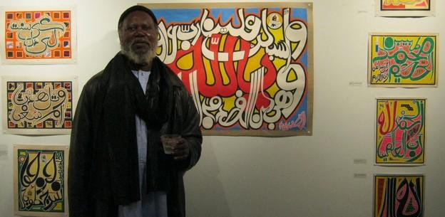 Arts visuels : Yélimane Fall veut créer un institut de calligraphie à Gandiol