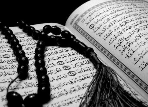 Réplique aux offenses du Pr Sankharé sur le Coran