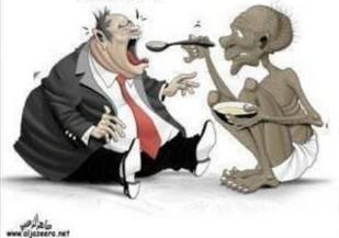 SÉNÉGAL: Comment s'enrichissent les hommes politiques ?