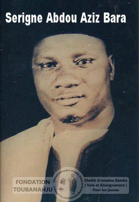 RELIGION: le parcours de Serigne Abdou Aziz Bara Mbacké, parrain du Maggal des 2 raakas de Ndar.