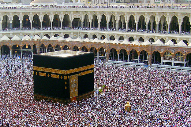 *OPINION*  PLUS-QUE D'ACTUALITÈ : le sermon d'adieu du Prophète Mouhamed (psl)