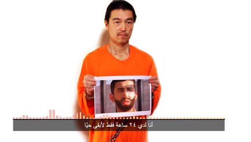 La femme d'un des otages japonais implore sa libération