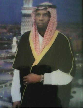Hommage au Docteur Mountaga Moussa THIAM. Par Ndeye Saoulou NDOYE