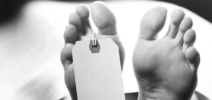URGENT : Le corps sans vie d'une femme retrouvé à Diaminar.