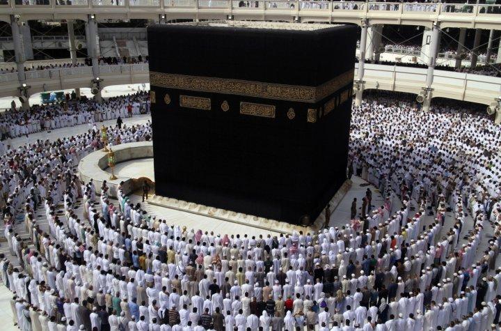 URGENT : La Mecque célèbre l'Eid El Fitr (Korité), mercredi.