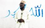 TABASKI : « Une triple leçon offerte à la famille sénégalaise », selon l'Imam Abdourahmane TRAORÉ